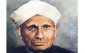 C. V. Raman Scholarships