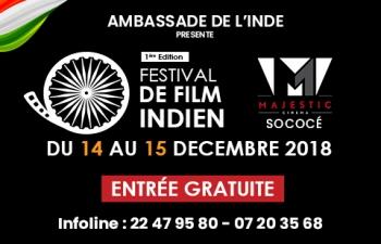 INVITATION POUR LE FESTIVAL DE FILM INDIEN 2018