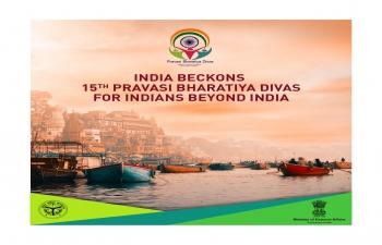 The 15th Pravasi Bharatiya Divas Convention 2019