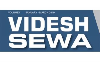 The first edition of FSI's quarterly Newletter Videsh Sewa
