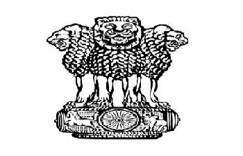 Invitation Journée Pays de l'Inde 2020