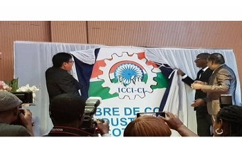Inauguration of Indian Chamber of Commerce and Industry in Cote d'Ivoire