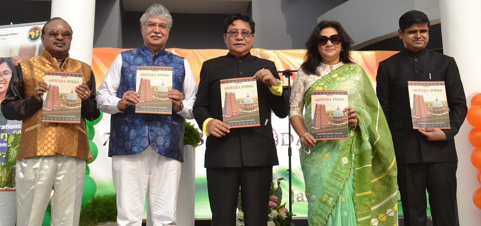 Release of the second edition of AKWABA INDIA Magazine on the occasion of 72nd Republic Day of India Celebration