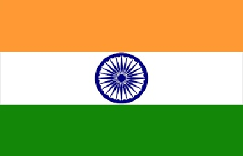 Kendriya Hindi Sansthan, Agra